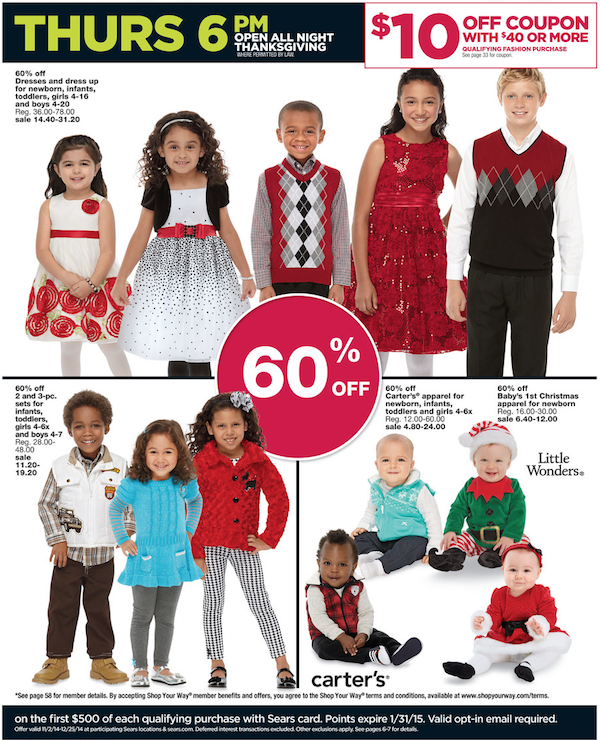 Sears Black Friday _ Holiday Outfits